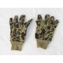 Camo hunting gloves, old but look okay
